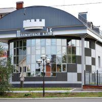 Chess club, Альметьевск