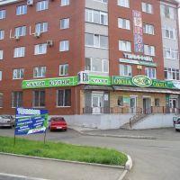 Салон кухни Elt, Альметьевск
