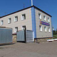 Здание полиции., Агрыз