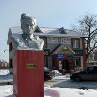 Памятник Азину В.М., Агрыз