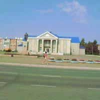 Дворец культуры, Азнакаево