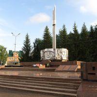Памятник победе в Великой отечественной войне, Азнакаево, Татарстан, Россия, Азнакаево