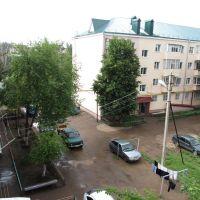 Вид из окна, Азнакаево