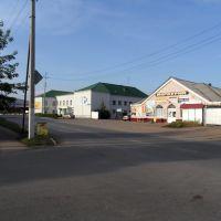Бани, Азнакаево