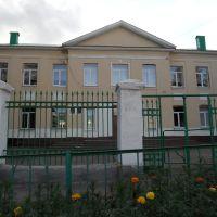 Средняя школа №2, Азнакаево