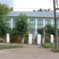 Детский сад (ул. Губкина), Актюбинский