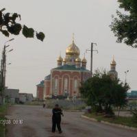 Церковь., Актюбинский