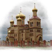 Алексеевское Храм, Алексеевское