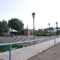 Ахтырский колодец, Алексеевское