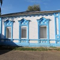 Alekseevskoye. Tatarstan. Russia., Алексеевское