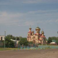 село Алексеевское, Алексеевское