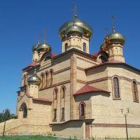 Церковь Воскресения Христова, п.г.т. Алексеевское, 1996-2008 гг., Алексеевское