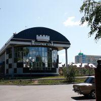 Шахматный клуб в Альметьевске, Альметьевск