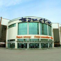 "Supermarket ""Bakhetle"", Апастово"