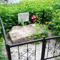 Tomb of the governor of Kazan Ilya Tolstoy (grandfather of Leo Tolstoy) on a former Kizichesky cemetery, Апастово