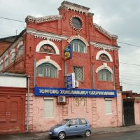 Former Pettsolds brewery, Апастово
