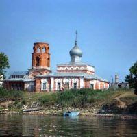 Васильево, Апастово