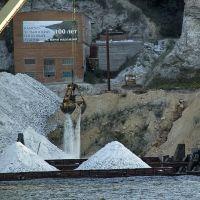 Гипсовый рудник, Апастово