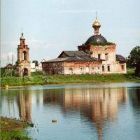 село Три Озера / the village Tri Ozera (three lakes), Апастово