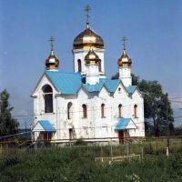 Ундоры / Undory, Апастово