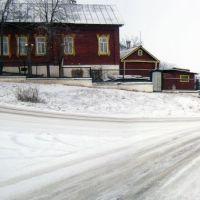 Панорама, Арск