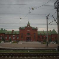Станция Арск, Арск