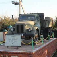 Памятник ГАЗу-51 возле арского АТП., Арск