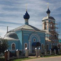 Храм в Арске, Арск