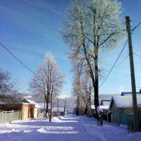 Улица зимой, Бавлы
