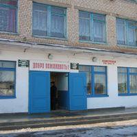 базарно-матаковская средняя школа №1, Базарные Матаки