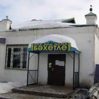 Здание магазина., Базарные Матаки