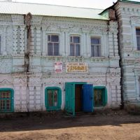 Здания бывших купеческих домов, Базарные Матаки