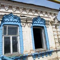 Старый купеческий дом. Фрагмент. Bazarnyye Mataki, Tatarstan, Базарные Матаки