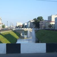 Channel with fountains in Kazan, Брежнев