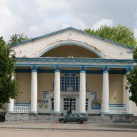 Кинотеатр МИР, Бугульма