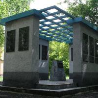 Памяти жертвам репрессий 30-х годов, Бугульма