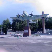 Бугульминский колхозник, Бугульма