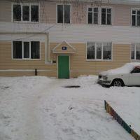 ул. Ворошилова 11, Бугульма