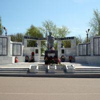 """г.Буинск, """"Никто не забыт, ничто не забыто""""., Буинск"""