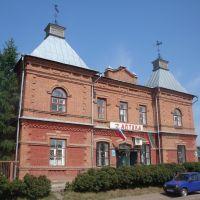 Буинск. Центральная аптека (здание начала ХХ века), Буинск