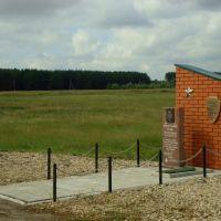 мемориал, Буинск