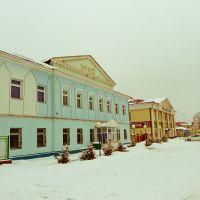 музей, Буинск