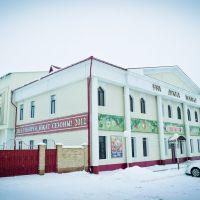 театр, Буинск