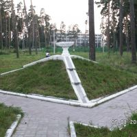 Каменная чаша, Васильево