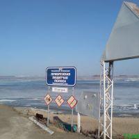 Вид на Казань с Верхнего Услона, Верхний Услон