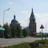 Церковь в Высокой Горе, Высокая Гора