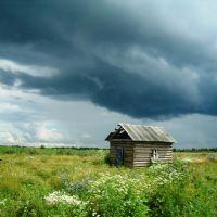 Домик около озера, Дербешкинский