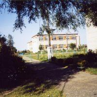 Школа, Быргында, Дербешкинский