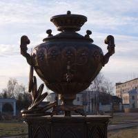 памятник Самовару, Елабуга