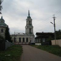 (09.09.05), Елабуга
